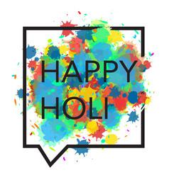 happy holi festival vector image