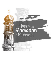 Ramadan mubarak mosque tower isolated on white vector