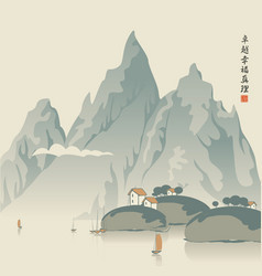 mountain landscape with islands and hieroglyphs vector image