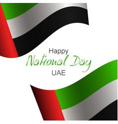 united arab emirates national day uae vector image