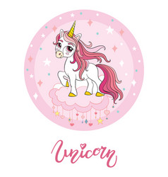 Cute cartoon unicorn pink vector