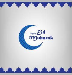 Eid mubarak with intricate arabic pattern vector
