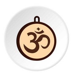 Hindu om symbol icon circle vector