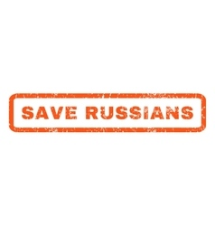 Save Russians Rubber Stamp vector