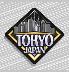 Logo for tokyo vector