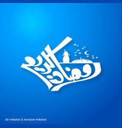 Ramadan kareem creative typography with a mosque vector