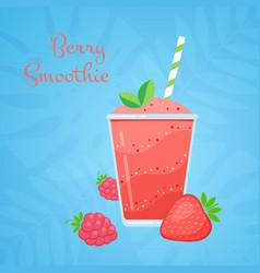 Red strawberry vegeterian smoothie protein shake vector