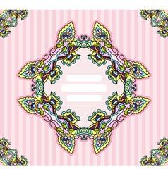 Invitation background ornamental vector image