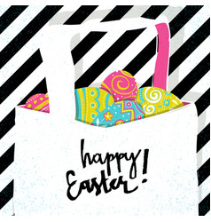 Retro greeting card basket with easter eggs vector