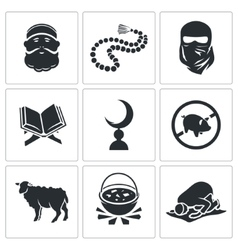 Set of Islamic Icons vector image vector image