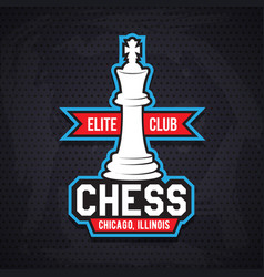 Chess cup logo or emblem template vector