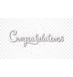 congratulations banner vector image