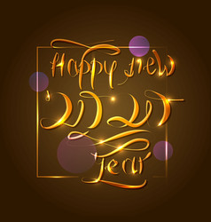 new year poster 2020 banner happy new year concept vector image