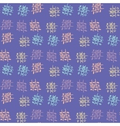 Seamless pattern tic-tac-toe vector