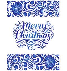 Ornate merry christmas lettering on gzhel vector