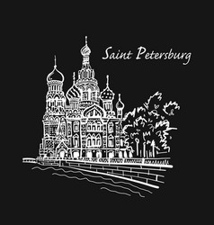 saint petersburg church of the saviour on spilled vector image