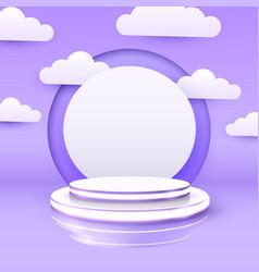 scene presentation pedestal for business concepts vector image