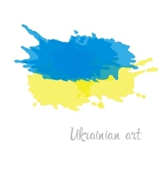 Ukraine flag hand painted vector image