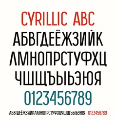 Sans serif font in newspaper style vector