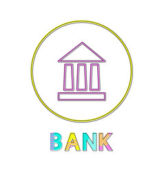 bank icon with yellow circle frame color poster vector image