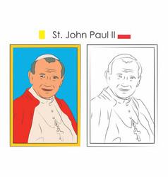 St john paul ii vector