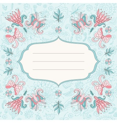 Beautiful holiday card vector image
