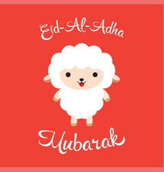 banner for eid-al-adha mubarak festival with sheep vector image
