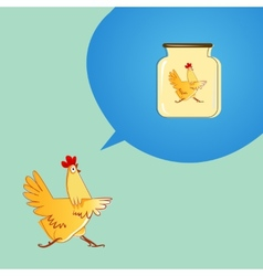 Chicken I think it will be a meal vector image