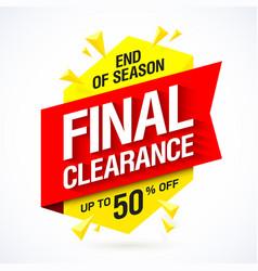 End season final clearance sale banner vector
