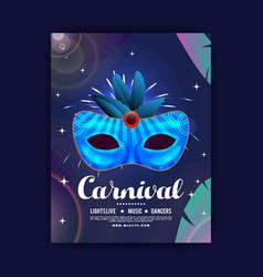 Happy brazilian carnival festival carnival blue vector