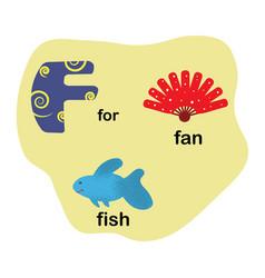 letter f for children alphabet vector image