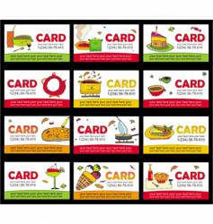 food cards vector image vector image