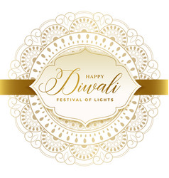Decorative happy diwali hindu festival vector