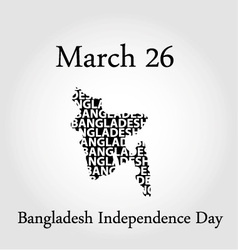 Bangladesh Independence day- March 26 vector image