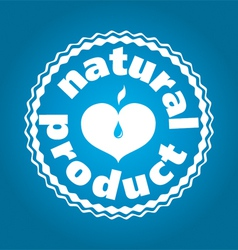 The product quality mark vector image vector image