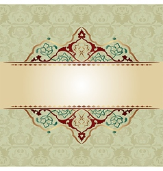 Decorative Background seventy five vector
