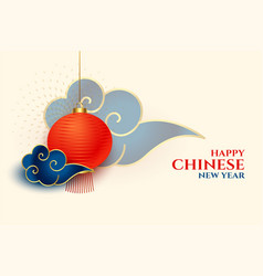 Elegant chinese new year design with cloud and vector
