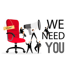 hiring office chair vector image