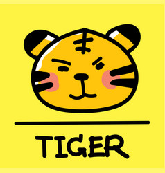 Tiger hand-drawn style vector