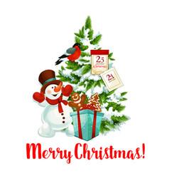 merry christmas tree decoration icon vector image