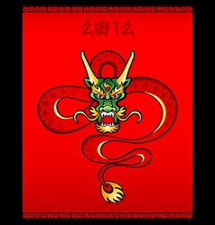 dragon 2012 scroll vector image