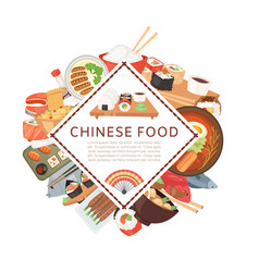 chinese asian food ethnic menu banner vector image