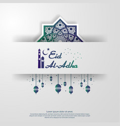 Eid al adha or fitr mubarak islamic greeting card vector