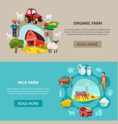 farm banner set vector image