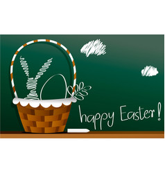 Easter basket with bunny vector