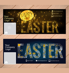 cover background happy easter vector image