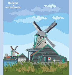 Colorful holland 3 vector