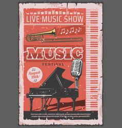 music concert festival retro vector image