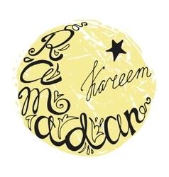 Ramadan Kareem doodle lettering in moon linear vector