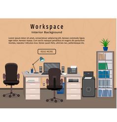 office interior workspace workplace organization vector image